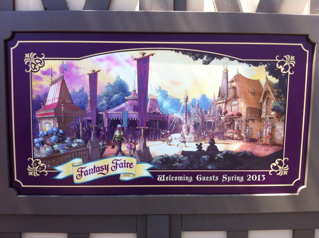 Family Fun at Fantasy Faire at Disneyland