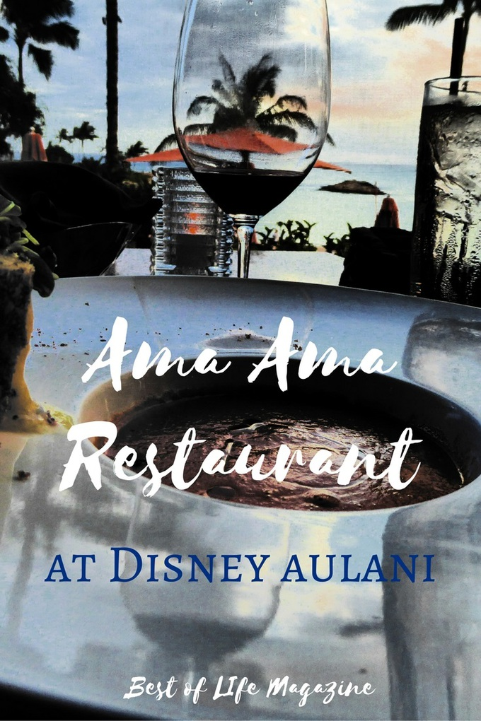 Traveling to Disney's Aulani Resort? Here is your Ama Ama Restaurant review, one Aulani Resort's best restaurants. via @amybarseghian