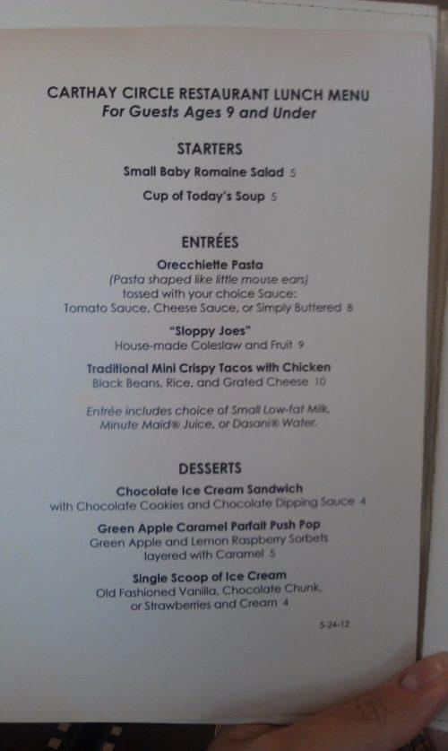 Carthay Circle Restaurant Childrens Menu