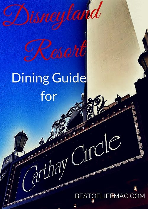 Dining Guide to Carthay Circle Restaurant
