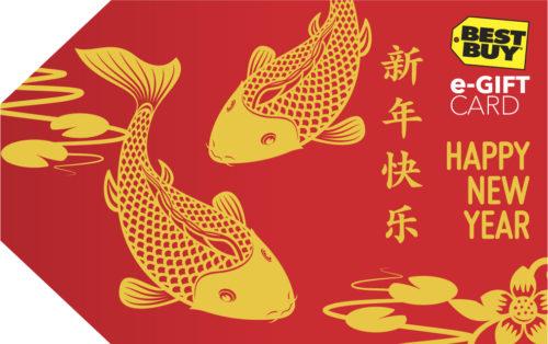 Lunar New year eGift Card from Best Buy