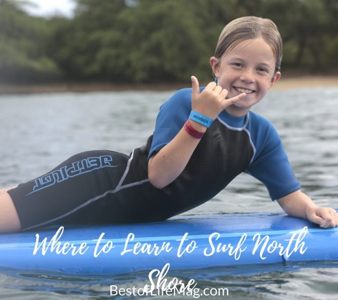 Where to Learn to Surf North Shore Oahu